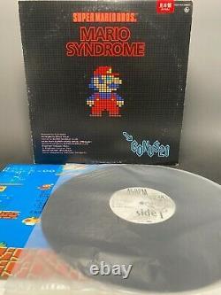LP Super Mario Bros. Mario Syndrome Re-Mix Ver. Sample Ver. 1986
