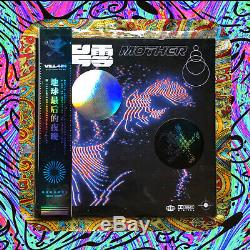 MOTHER. MANA-001 VILL4IN VAPORWAVE SYNTHWAVE. FIRST PRESS 100 Copies NEW