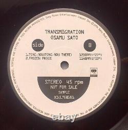 Osamu SatoTransmigrationRare Techno Ambient Electro Vinyl 12 Promo