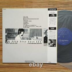 Synthesizer Hideki Matsutake Discotic Fantasy Lp Ymo Techno Pop Electronic Music