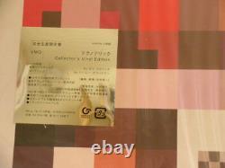 YMO Technodelic Collector's Vinyl Edition 45 rpm vinyl SEALED 2 LP box set