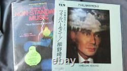 Ymo Yellow Magic Orchestra Techno Haruomi Hosono Yukihiro Takahashi Ryuichi